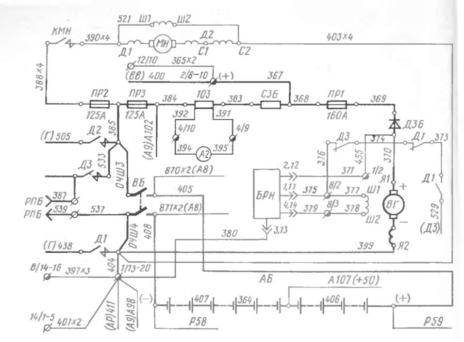 Электрические схемы ав