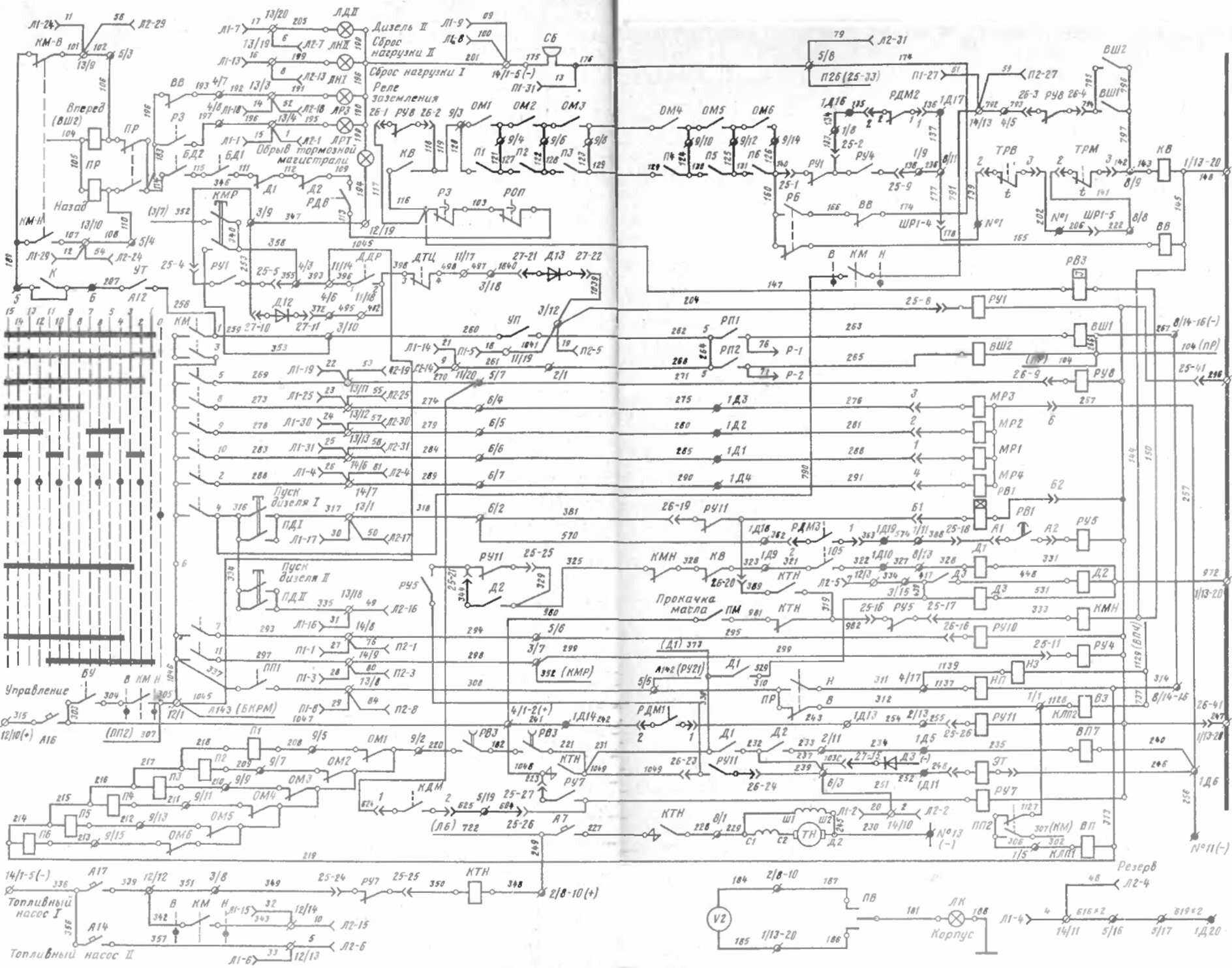 принципиальная схема реле регулятора 37 02