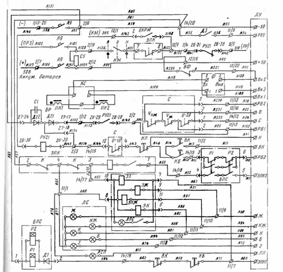 Электрическая схема ровер 25