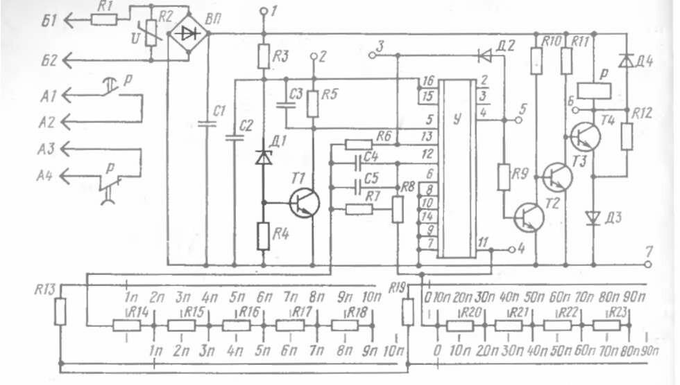 схема реле времени ВЛ-50: