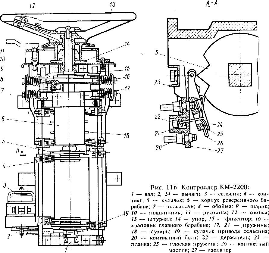 электрическая схема ваз тэ116