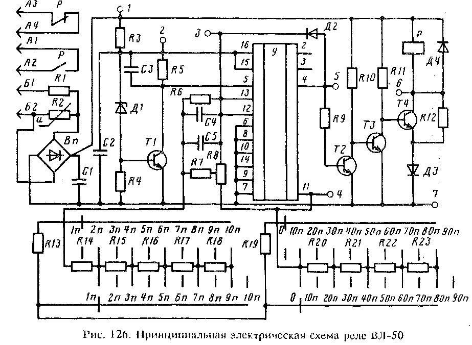 Схема реле ВЛ-52 отличается