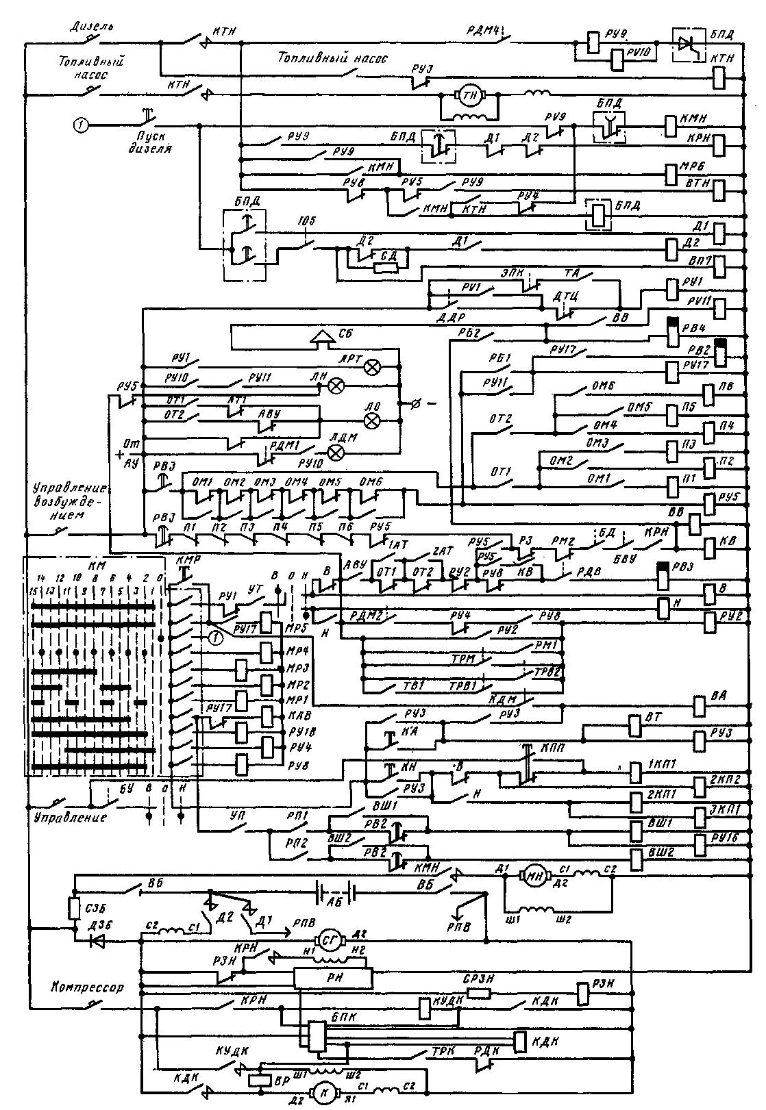 Схема 2тэ116 8 вариант