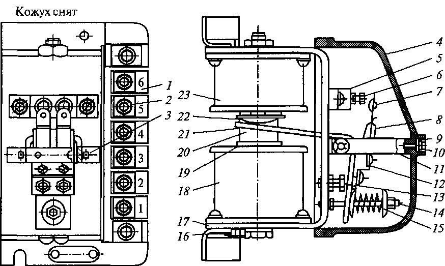 Контроллер машиниста кв 0801 тепловоза презентация