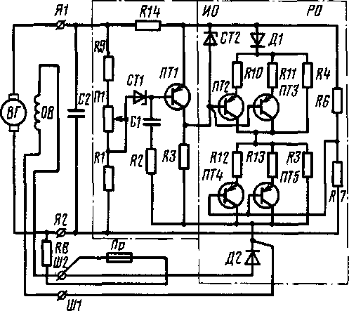электрическая схема регуляторы напряжения